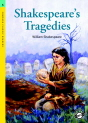Classical Readers: Shakespeare`s Tragedies (Level 5)