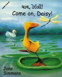 Come on, Daisy! (English/Gujarati)