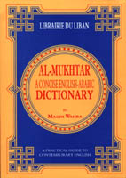 Al-Mukhtar - A Concise English-Arabic Dictionary