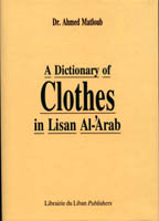 Dictionary Clothes in Lisan al Arab