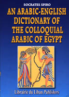 Dictionary  Colloquial Arabic Egypt (A-E)
