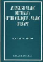 Dictionary Colloquial Arabic of Egypt, English-Arabic