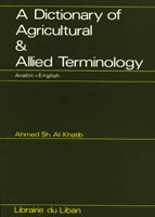 Dictionary of Agricultural & Allied Terminology