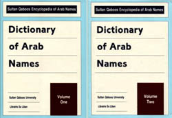 Dictionary of Arab Names