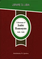 Dictionary of Arabic Homonyms