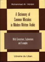 Dictionary of Common Mistakes