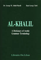 Dictionary Grammar Terms: Al-Khalil