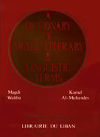 Dictionary of  Literary and Linguistic Terms