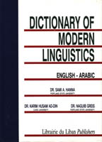 Dictionary  of Modern Linguistics