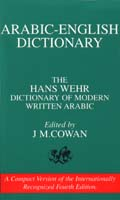Dictionary of Modern Written Arabic (English-Arabic)