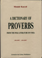 Dictionary of Proverbs From Syria