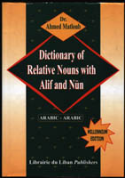 Dictionary of Relative Nouns, Alif and Nun