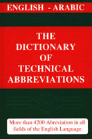 Dictionary of Technical Abbreviations