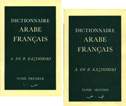 Dictionaire Francais Arabe