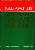 Dizionario Italino-Arabo, Large