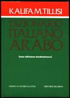 Dizionario Italino-Arabo, Student