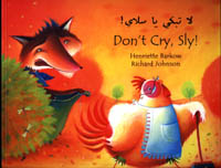 Don't Cry, Sly! (English/Arabic)