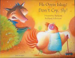 Don't Cry, Sly (Serbo/Croatian-English)