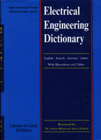 Electrical Engineering Dictionary