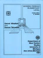 Modern Persian Elementary Level Textbook