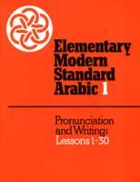 Elementary Modern Standard Arabic, Book 1