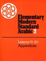 Elementary Modern Standard Arabic, Book 2