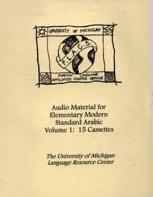 Elementary Modern Standard ArabicAudio CD's