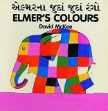 Elmer Series: Elmer's Colours (English-Gujarati)