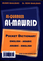 Al-Mawrid, Combined Pocket Dictionary English-Arabic and Arabic-English pocket Dictionary