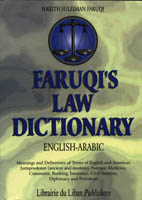 Faruqi's Law Dictionary (English-Arabic)