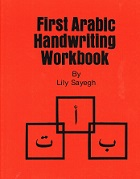 First Arabic Handwriting Workbook