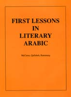 First Lessons in Literary Arabic