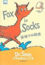 Fox in Socks: Dr. Seuss's Book of Tongue Tanglers (Korean)