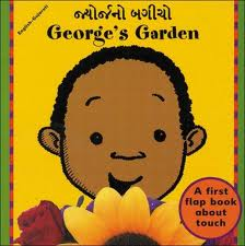George's Garden (English/Chinese)