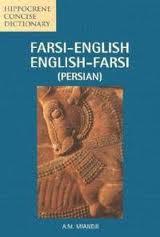 Farsi-English, English-Farsi Pocket Dictionary (Persian)