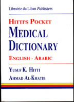 Hitti Pocket Medical Dictionary English-Arabic