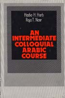 Intermediate Colloquial Arabic