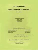 Intermediate Modern Standard Arabic, Book 1