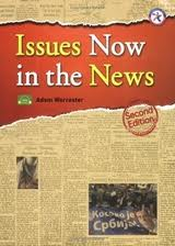 Issues Now In the News with MP3 Audio CD, 2nd Ed.