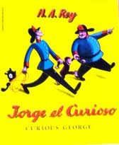 Jorge el Curioso (Curious George) [Paperback]