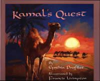 Kamal Quest