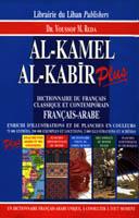 Kamel Al Kabir Plus