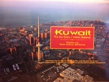Kuwait: From Above