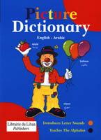 English-Arabic Picture Dictionary (Ladybird Series)