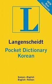 Langenscheidt Pocket Dictionary (Korean)