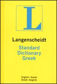 Langenscheidt's Standard Dictionary (Greek)