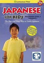 Language Tree: Japanese for Kids Japanese Beginner Level I, Vol. 1