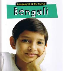 Languages of the World: Bengali