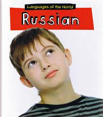 Languages of the World: Russian