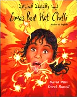 Lima's Red Hot Chilli (English/Arabic)